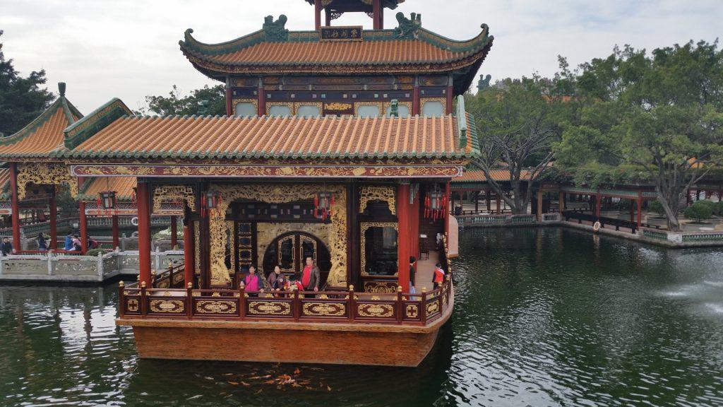 Baomo Garden Guangzhou