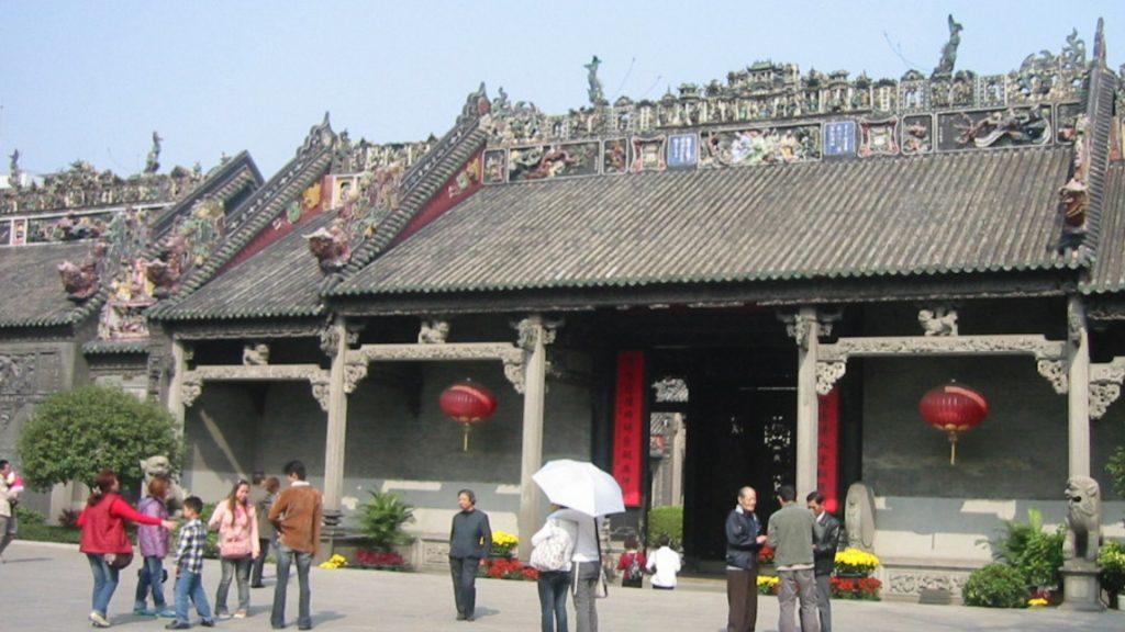 Chen Clan Academy guangzhou