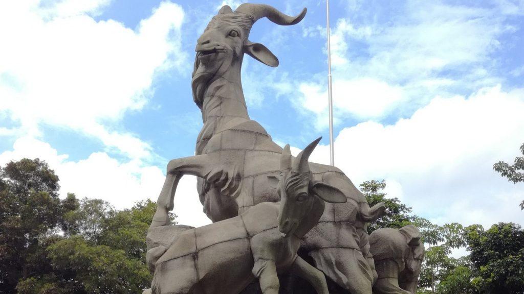 Five Rams guangzhou stock