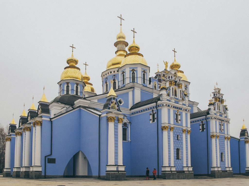 Kiev Ukraine temple blue and gold