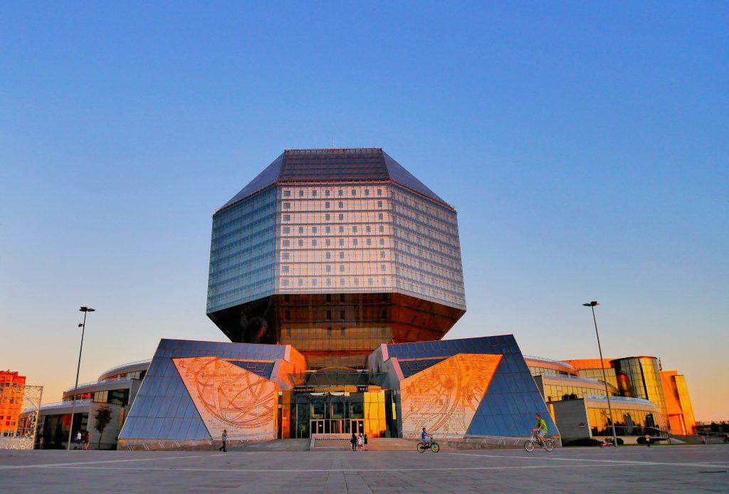 National Library Minsk belarus